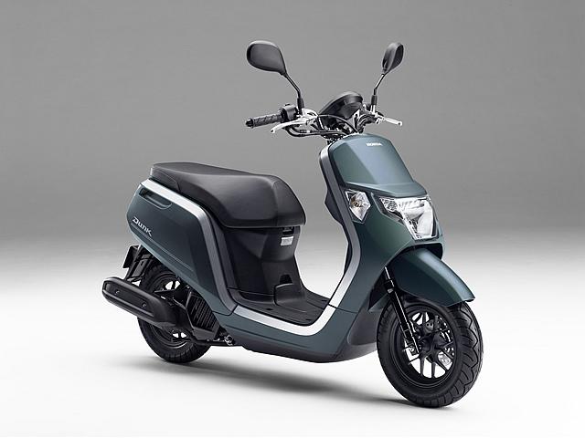 Honda Scooters 50Cc