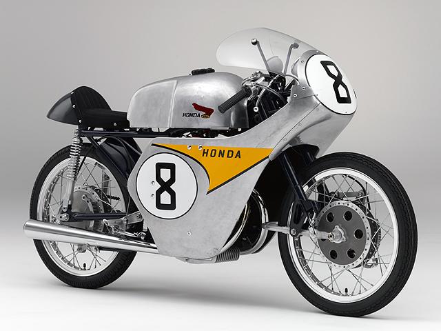 Honda Collection
