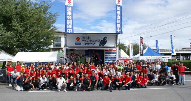 京都モーターサイクルショー