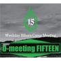 「D-meeting FIFTEEN」11/18・19に本庄サーキットで開催