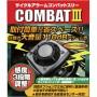 キジマから盗難防止のサイクルアラーム コンバッド3が発売