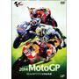 MotoGP2014総集編DVDが1/21発売