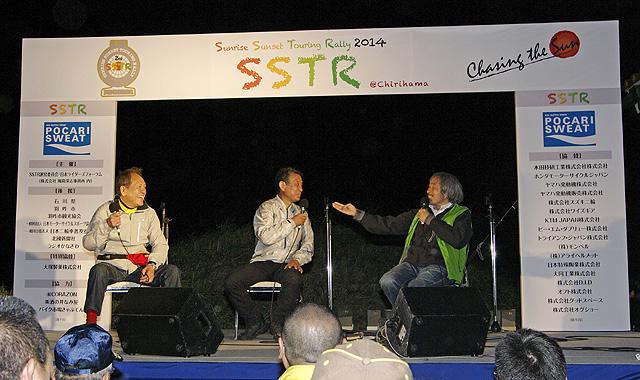 SSTR2015