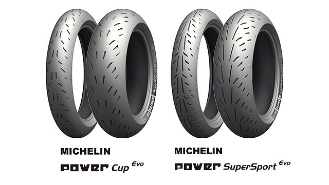 michelin power cup evo michelin power supersport evo naver. Black Bedroom Furniture Sets. Home Design Ideas