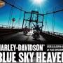 【ハーレー】今年のBLUE SKY HEAVENは5/23-24開催