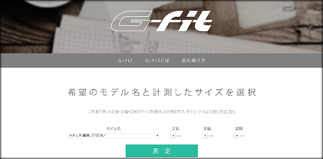G-fit