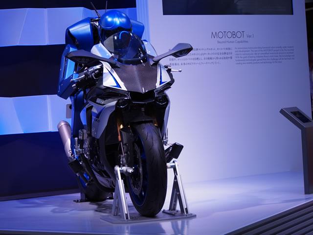 MOTOBOT Ver.1