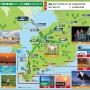 NEXCO東日本がドラ割「南房総フリーパス」を実施