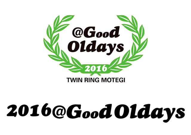 2016@Good Oldays