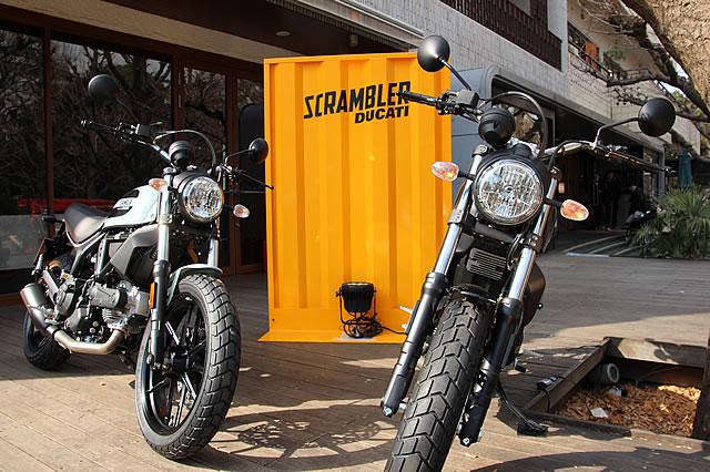 ScramblerSixty2