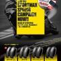 ダンロップが「2016 SPORTMAX(スポーツマックス) 春のキャンペーン」開催