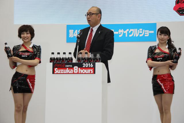 鈴鹿8時間耐久ロードレース 第39回大会記者発表会