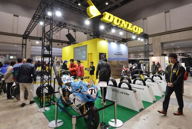 東京MCS2016ピックアップ レースで磨かれるタイヤ性能 ダンロップ