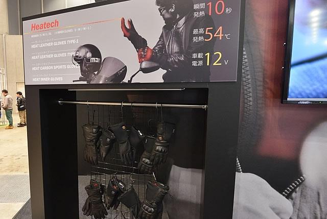 東京MCS2016ピックアップ  電熱ウェア「ヒーテック」のリベルタブース 画像