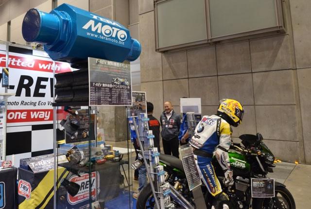東京MCS2016ピックアップ T-REVでおなじみ寺本自動車商会