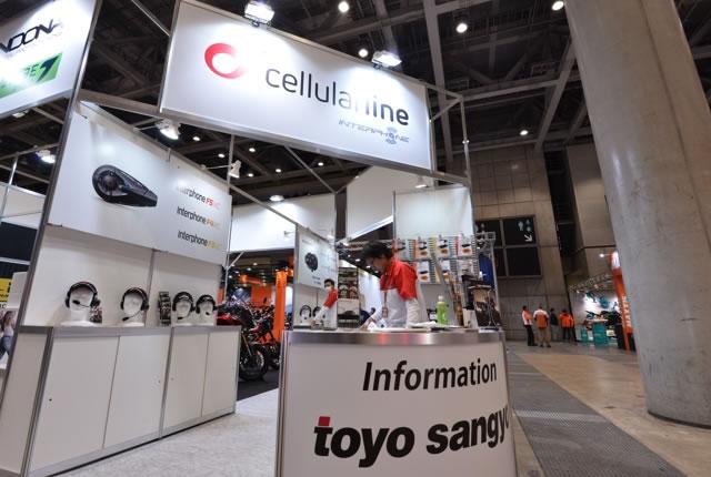 東京MCS2016ピックアップ INTERPHONEに新商品登場 トーヨー産業ブース