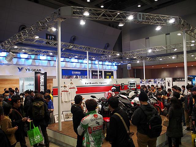 東京MCS2016ピックアップ ヤマハライフをサポートするワイズギアブース 画像