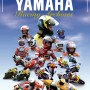 DVD『YAMAHA RACING ARCHIVES 1979-1987』発売