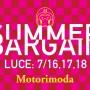 モトーリモーダLUCE店が夏のバーゲンを7/16~18まで開催
