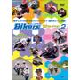 DVD『バイカーズ80'sセレクション Part2 』発売
