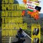 ダンロップが「2016 SPORTMAX 秋のツーリングキャンペーン」開催中