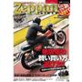 『絶版バイクス』Vol.24(2016年11月16日発売)