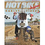 『HOTBIKE Japan』 Vol.153(2016年11月26日発売)