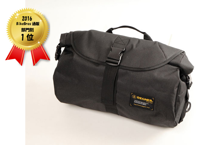 防水サイドバッグ