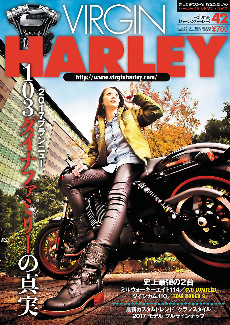 VIRGIN HARLEY