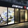 ダイネーゼ専門店「D-Store東京世田谷店」が12/17にオープン