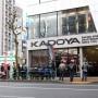 カドヤの東京・仙台・福岡店でウインターバーゲンが1/28・29に開催