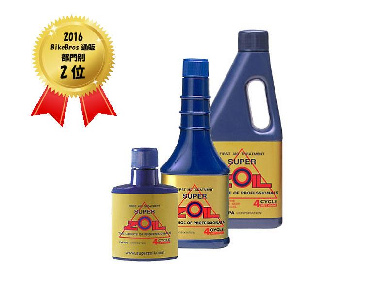 SUPERZOILオイル添加剤4スト用