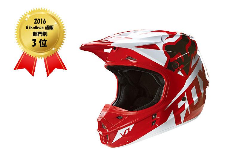 FOX_V1レースヘルメット