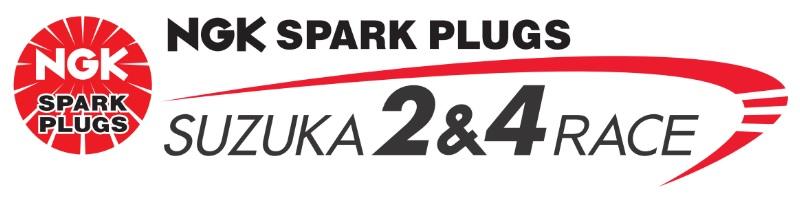 鈴鹿サーキット2017NGKスパークプラグ鈴鹿2&4レース