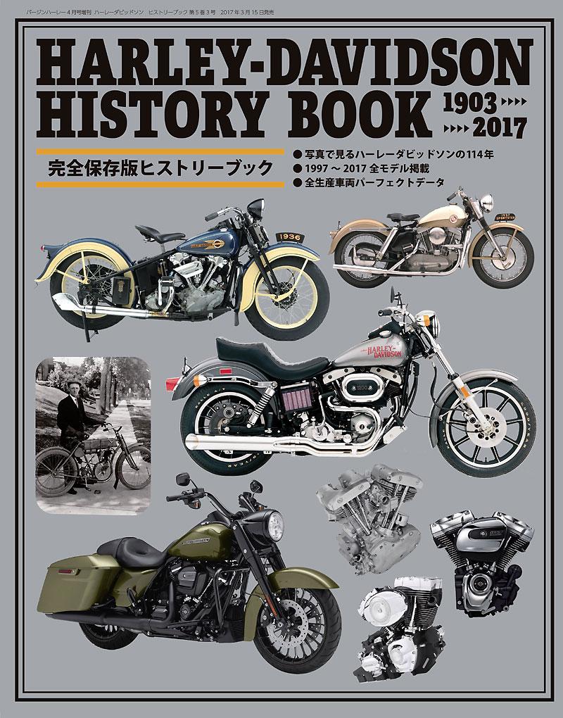 HARLEY-DAVIDSON HISTORY BOOK