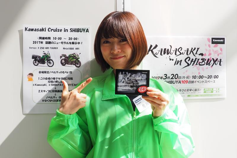 KawasakiinShibuya