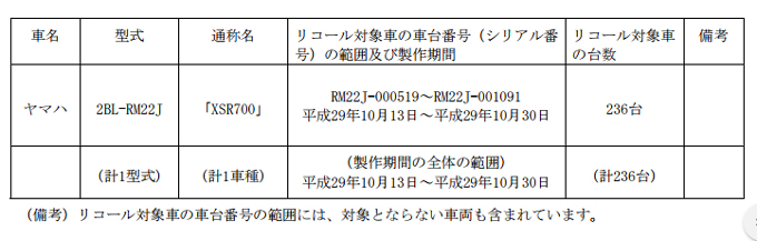20171205_news_rc03.jpg