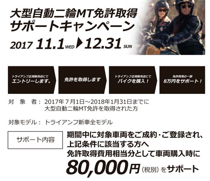 20171207_news_tu02.jpg