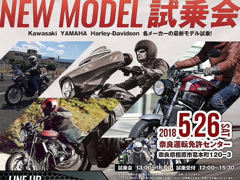 20180516_news_yk01.jpg