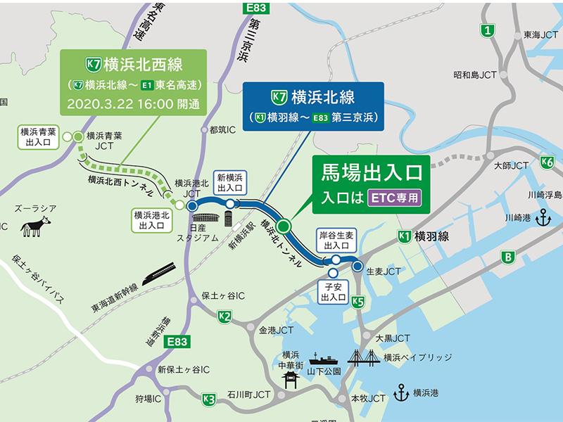 第三京浜および湾岸線へのアクセスが便利に! 2/27より横浜北線の馬場 ...