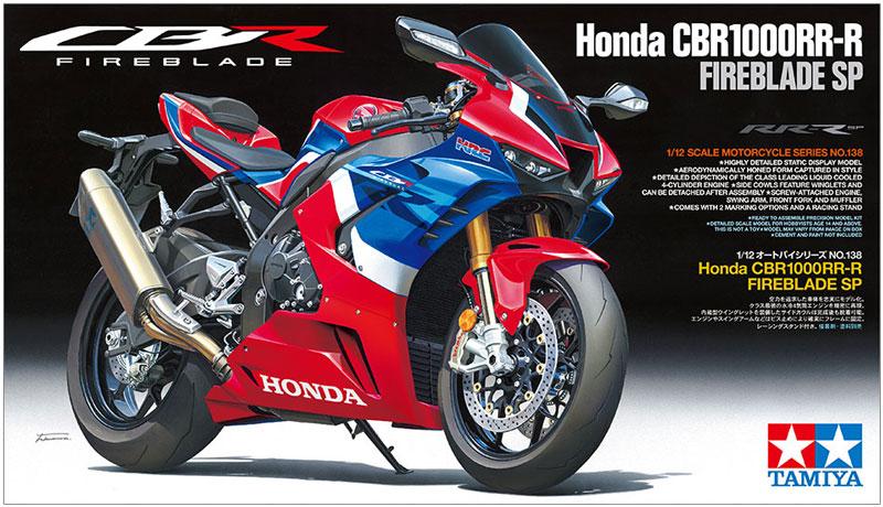 タミヤ 1/12 Honda CBR1000RR-R FIREBLADE SP メイン