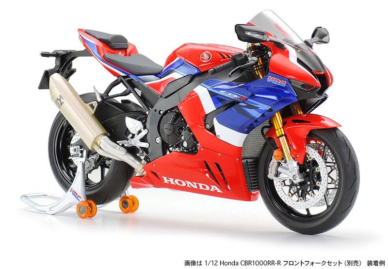タミヤ 1/12 Honda CBR1000RR-R FIREBLADE SP 記事1