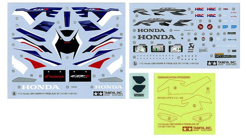 タミヤ 1/12 Honda CBR1000RR-R FIREBLADE SP 記事14