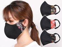 金襴織物が使われたデグナーの布製マスク「モトマスク」が6月上旬発売予定 本年度売上の50%を医療支援団体に寄付予定 サムネイル