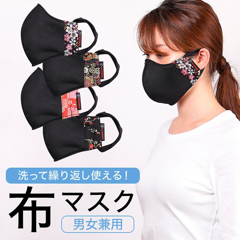 金襴織物が使われたデグナーの布製マスク「モトマスク」が6月上旬発売予定 本年度売上の50%を医療支援団体に寄付予定 メイン