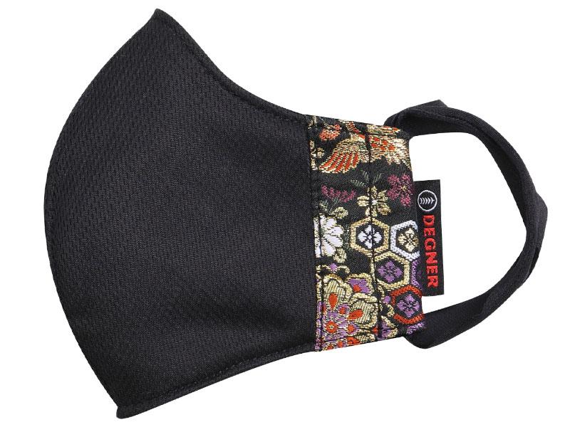 金襴織物が使われたデグナーの布製マスク「モトマスク」が6月上旬発売予定 本年度売上の50%を医療支援団体に寄付予定 記事5