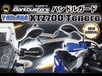 Tenere 700 用のハンドルガードが「Bike Specific Handle Guard Kit」ネクサスから発売 Barkbusters 製 サムネイル