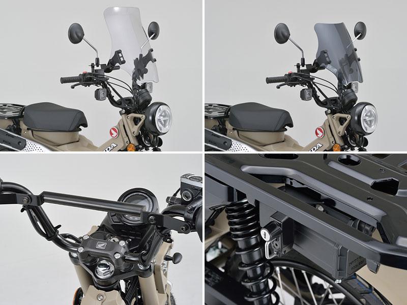 デイトナから CT125 ハンターカブ 専用パーツが発売 メイン