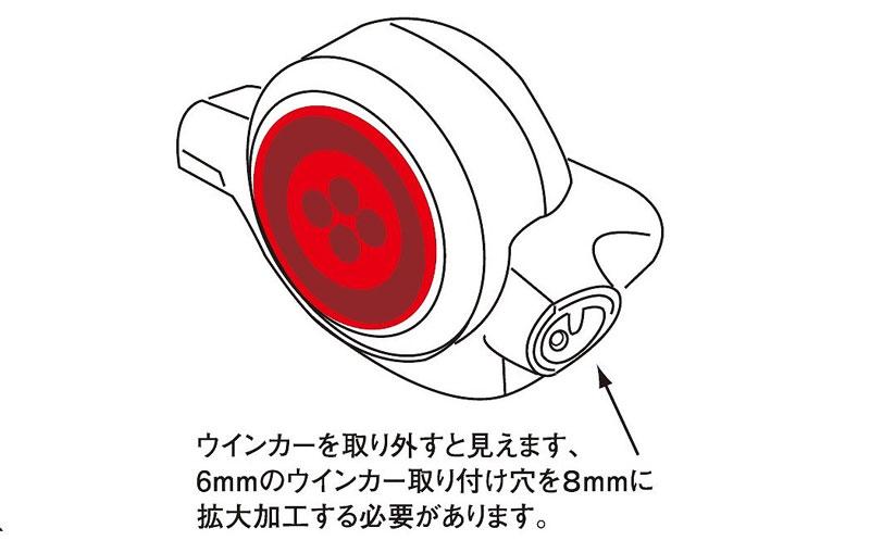 ポッシュフェイスから「MONKEY125 シーケンシャルウインカーキット」が発売 記事11