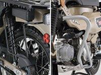 デイトナから CT125 ハンターカブ用「サドルバッグサポート 左側専用」と「パイプエンジンガード」が登場 メイン